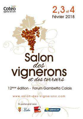 salon des vignerons du 2 au 4 février.jpg