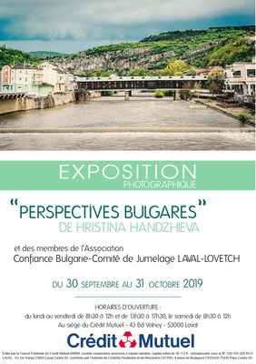 Affiche A4 - A3 - Expo Perspectives (002).jpg