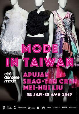 Cité-dentelle-mode-in-taiwan.jpg