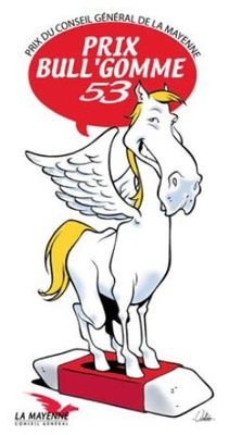logo prix.jpg