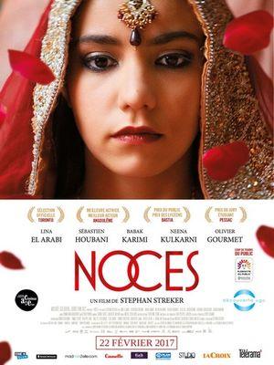 Ciné Noce14 mars sit.jpg