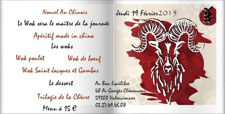 nouvel-an-chinois-restaurant-au-bon-equilibre-valenciennes-tourisme.jpg