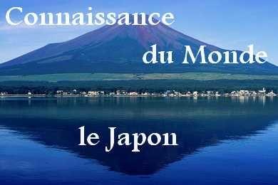 connaissance-monde-japon-montfuji-conference-troyes1.jpg