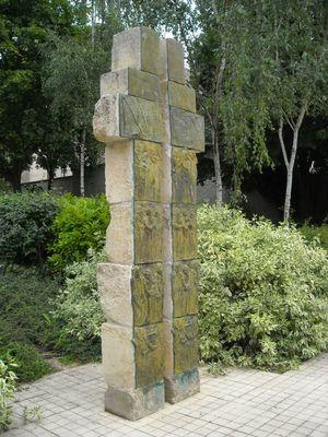 Square des victimes de la Gestapo (1) © Office de tourisme de Reims.jpg