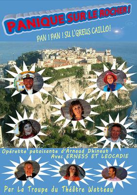 theatre-watteau-estreux-valenciennes-tourisme.jpg