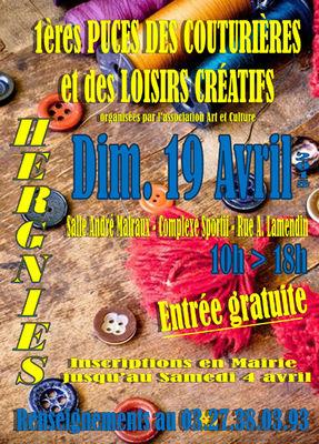 affiche_puces_des_couturieres-79634.jpg