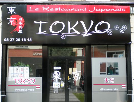 le-tokyo-restaurant-japonais-valenciennes-façade.jpg