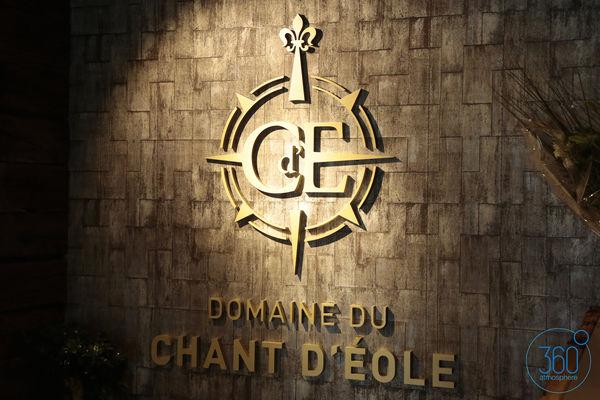 Domaine Du Chant D'Eole-001.jpg