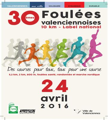 30eme-foulees-valenciennoises-24avril-valenciennes-tourisme.jpg