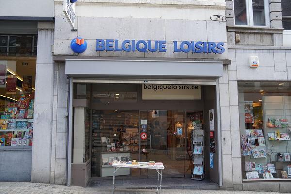 Belgique-loisirs-mons©BenjaminF. (4).JPG