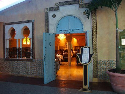 le-pasino-restaurant-oriental-entrée-saint-amand-valenciennes.jpg