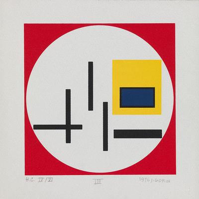exposition-abstraction-géométrique-valenciennes-tourisme.jpg