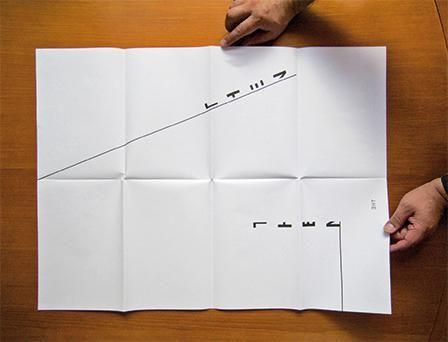 lithographie-de-peter-downsbrough-2014-edition-du-grand-large-342-.jpg