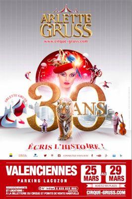 cirque-arlette-gruss-30-ans-valenciennes-tourisme.jpg