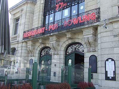 LA bourse aux grains Soissons < Aisne < Picardie