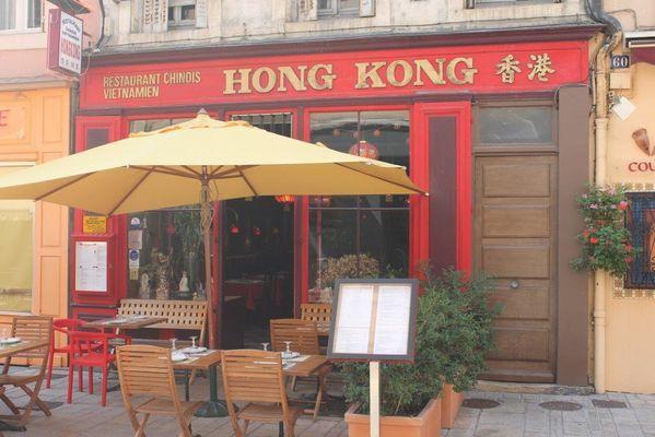 Le Hong Kong_2247