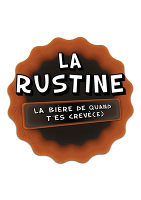 Saint Marcel - La Rustine - 2016 - Logo