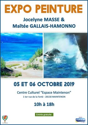 Affiche-Gallais-Hamonno-Masse