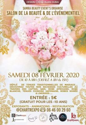 Salon-de-la-beaute-2020