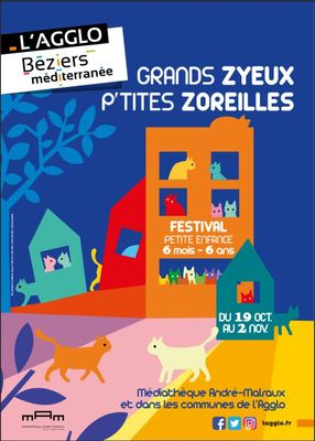 Festival-GZPZ-MAM