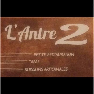 antre-2