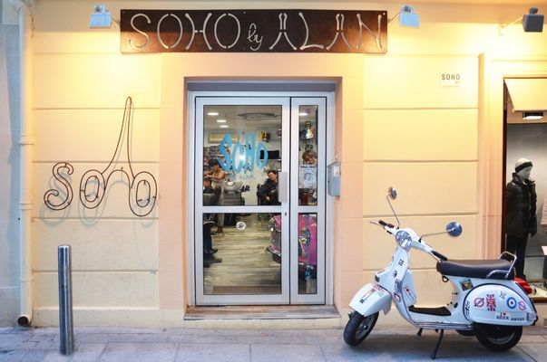 soho-by-alan-coiffeur-beziers-1100x729