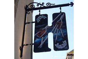 Hôtel Port Malo Saint-Malo