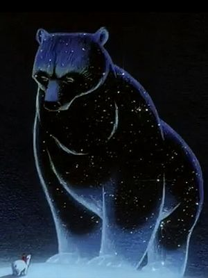 The-Bear---Raymond-Briggs