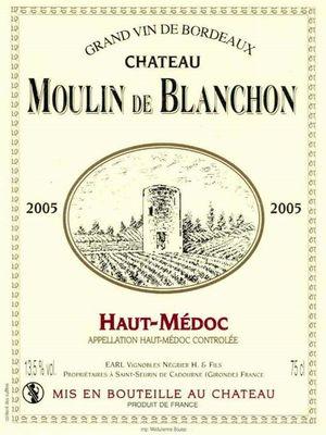 St-Seurin-de-Cadourne - Château Moulin de Blanchon