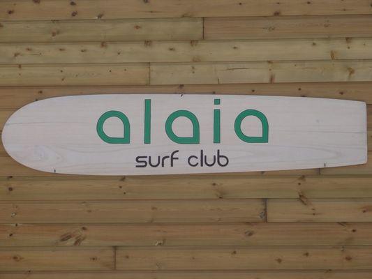Alaia Surf Club (4)