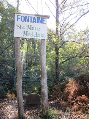 STJU_Fontaine_1