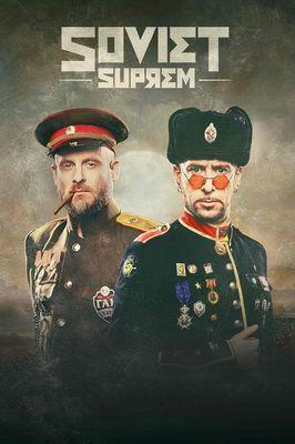 Fete du Tc - Soviet Suprem