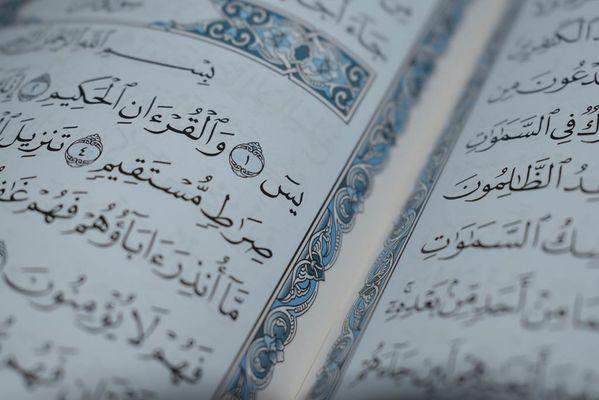 Association culturelle des Musulmans de Givet