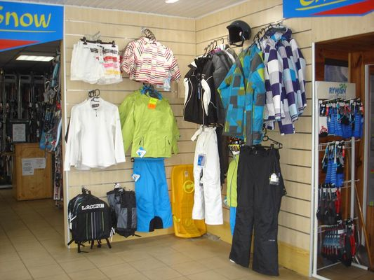 Leskimo Sport Intersport Sports Shops Savignac Les Ormeaux