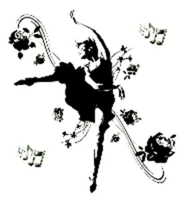 """Spectacle de danse """"La passion de l'âme"""""""
