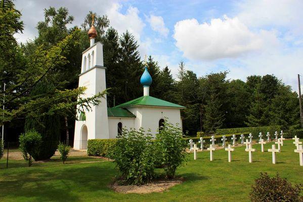 Cimetière russe de Saint-Hilaire-le-Grand