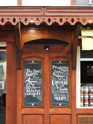 SIT-Sajous-boutique-Hautes-Pyrenees  (5)