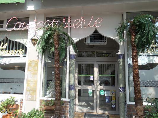 Restaurant La Couscousserie - Lisieux (facade)