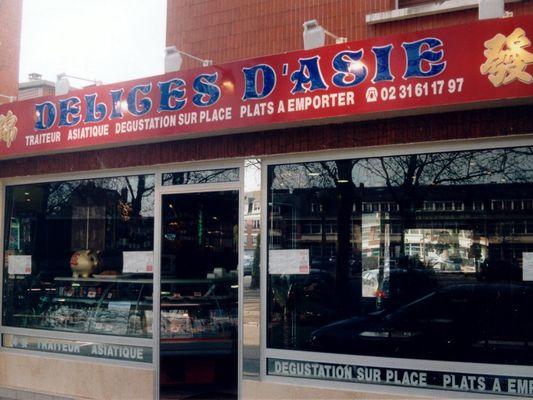 Restaurant chinois - Délices d'Asie - Lisieux