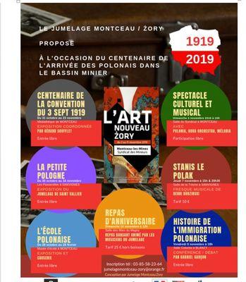 illustration-exposition-au-musee-d-ecole-1-1571295460-2