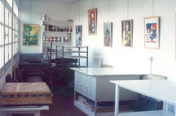 Lieu d'Art Contemporain Vincent Mengin