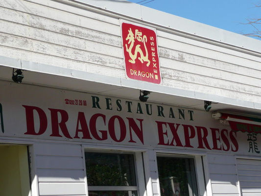 Dragon Express