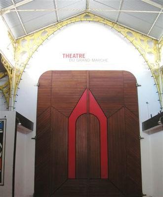 Théâtre du Grand Marché - Centre Dramatique de l'Océan Indien - Théâtre du Grand Marché