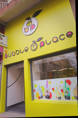 BubbleTplace Sud