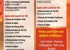 programme fete_des_lanternes_2018_02.jpg