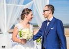 victoria-facella-photographie-mariage-noemie-clement-rivedoux-17-poitou-charente-martime-maries-ile-de-ré-77.jpg