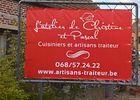 Atelier_de_Lombise (1).jpg
