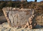 Monument de la 26e Yankee Division 2015 II < Braye-en-Laonnois < Aisne < Picardie