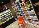 Commerce alimentaire Les 4 Saisons Saint-Malo