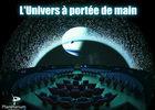Planetarium-de-Bretagne--pleumeur-bodou-2